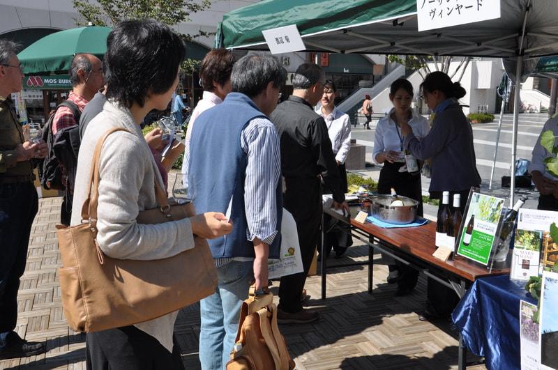 NAGANO WINE weekの第2弾が松本市で開催多彩なイベントでweekを盛り上げ