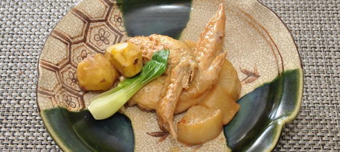 Vol.32 大根と鶏手羽のピリ辛煮