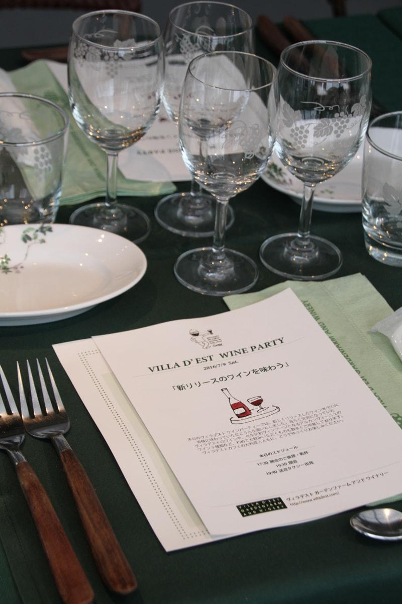 ヴィラデストワイナリー にてワインパーティーが開催されます
