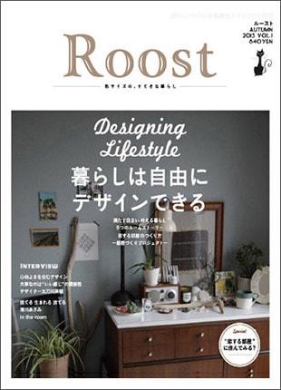 ライフスタイル誌「Roost」に、NAGANO WINEが掲載されました