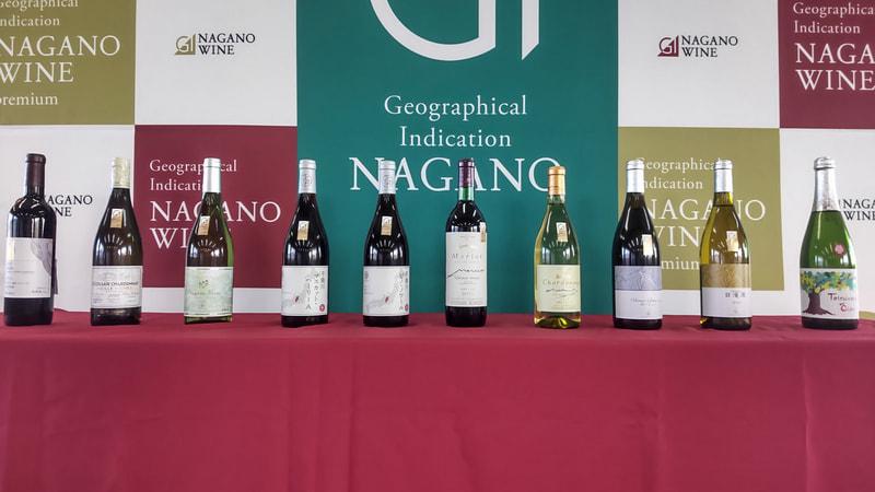 GI長野 長野県原産地呼称管理制度 認定ワインのおしらせ