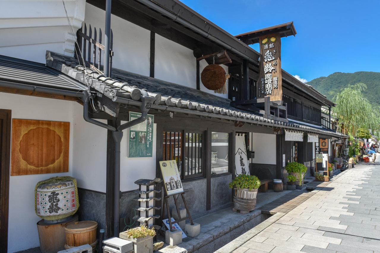 上田市にて「2018 柳町発酵祭り」が開催されます