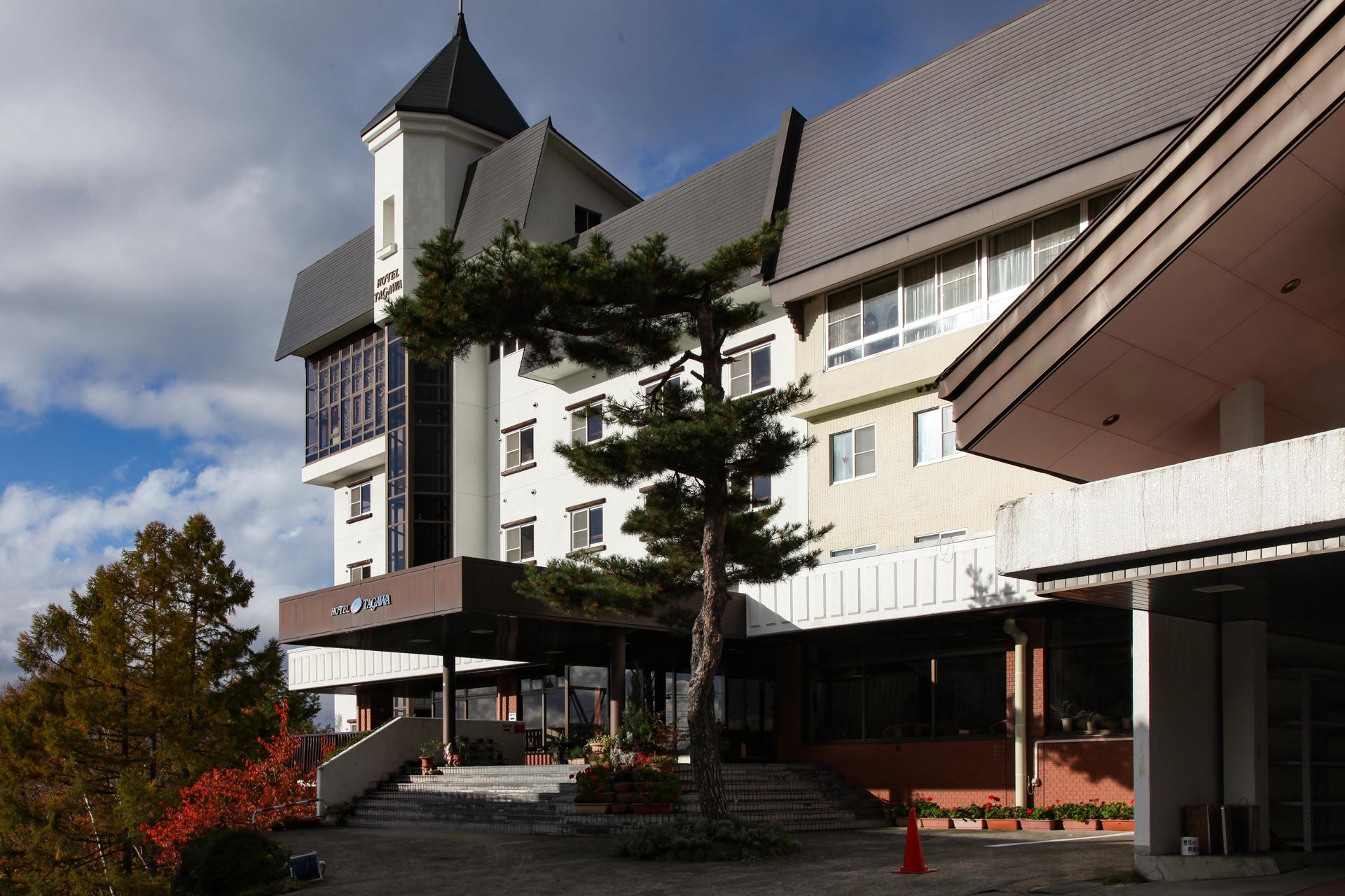 |ホテルタガワ|<br>北志賀高原竜王の豊かな自然に抱かれた庶民派リゾートホテル