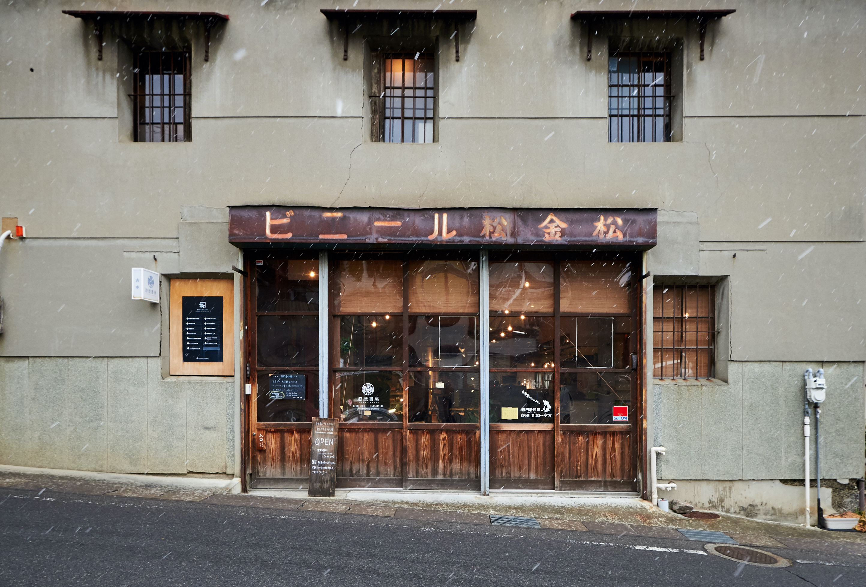 |粉門屋仔猫|<br>善光寺門前にある<br>天然酵母のパンカフェ