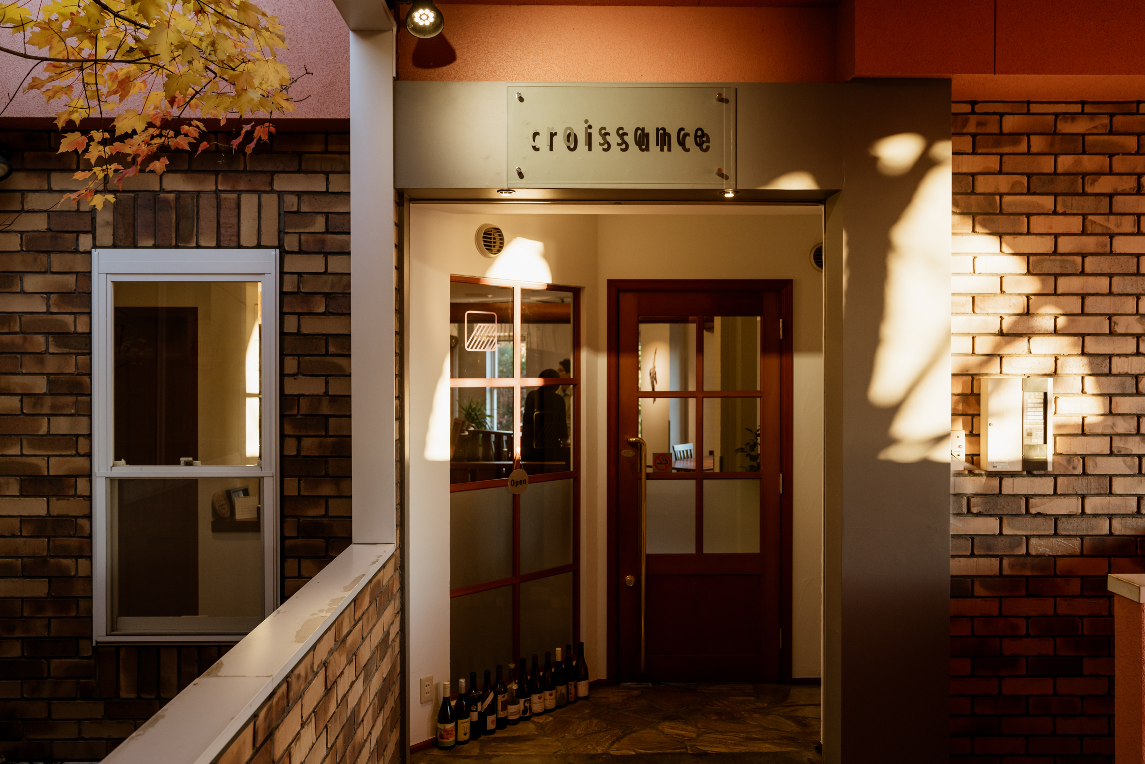 |Croissance (クロワサンス)|<br>ファーム・トゥ・テーブル – NAGANO WINEに魅せられたフレンチレストラン