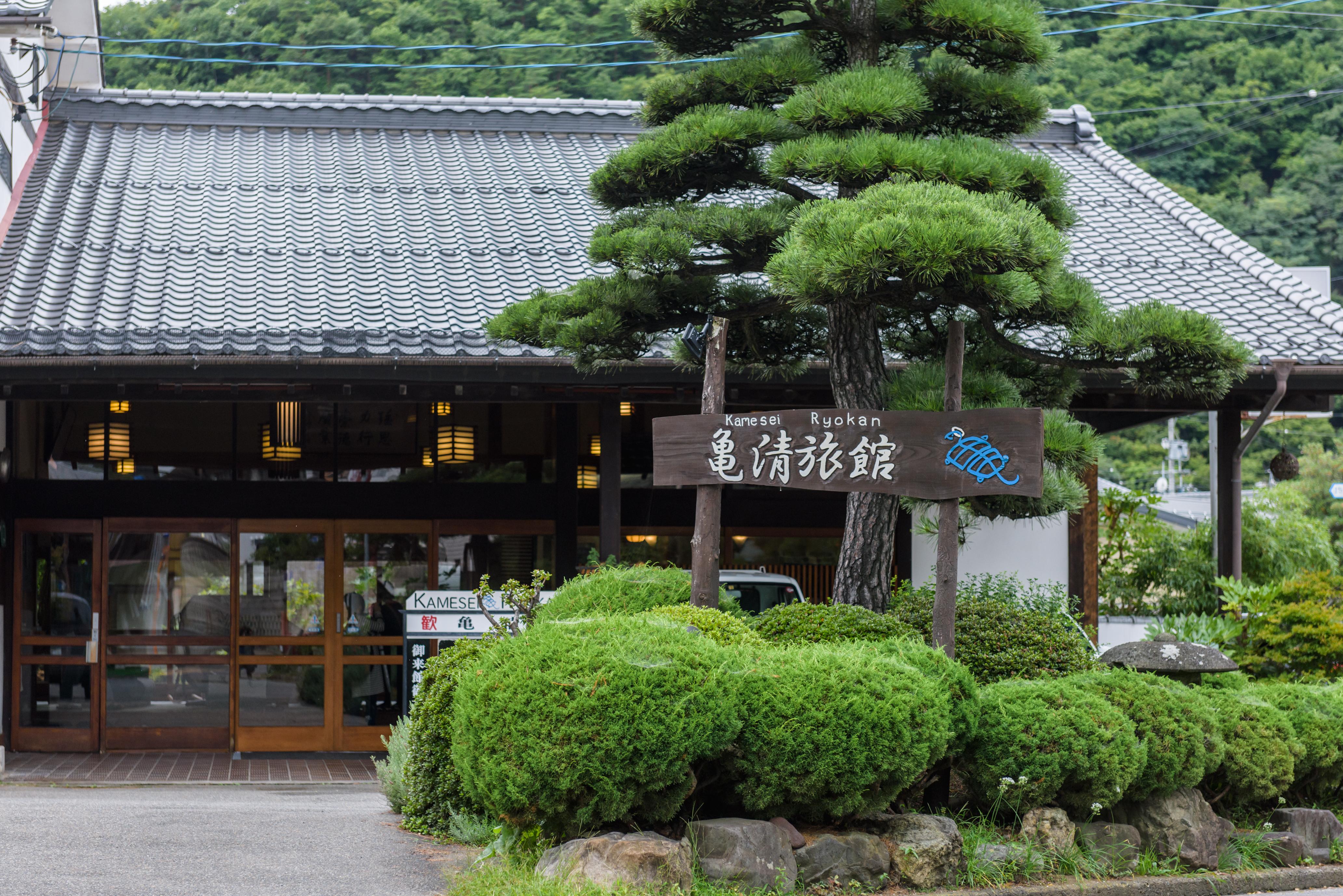 |旅館 亀清(かめせい)|<br>NAGANO WINEのBYOができる<br>碧眼の若旦那が切り盛りする老舗旅館