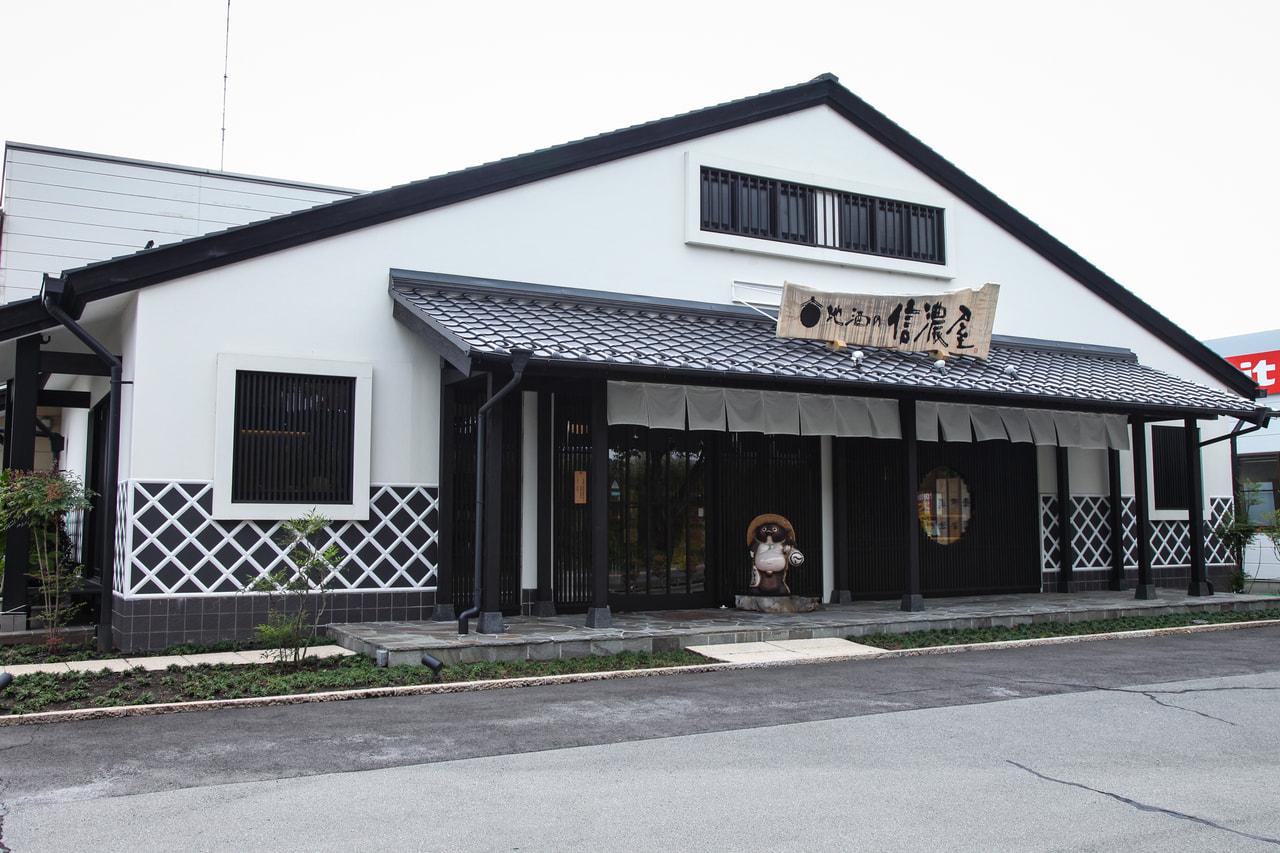 |地酒の信濃屋|<br>諏訪湖畔随一の地酒と長野県産ワインの品ぞろえ