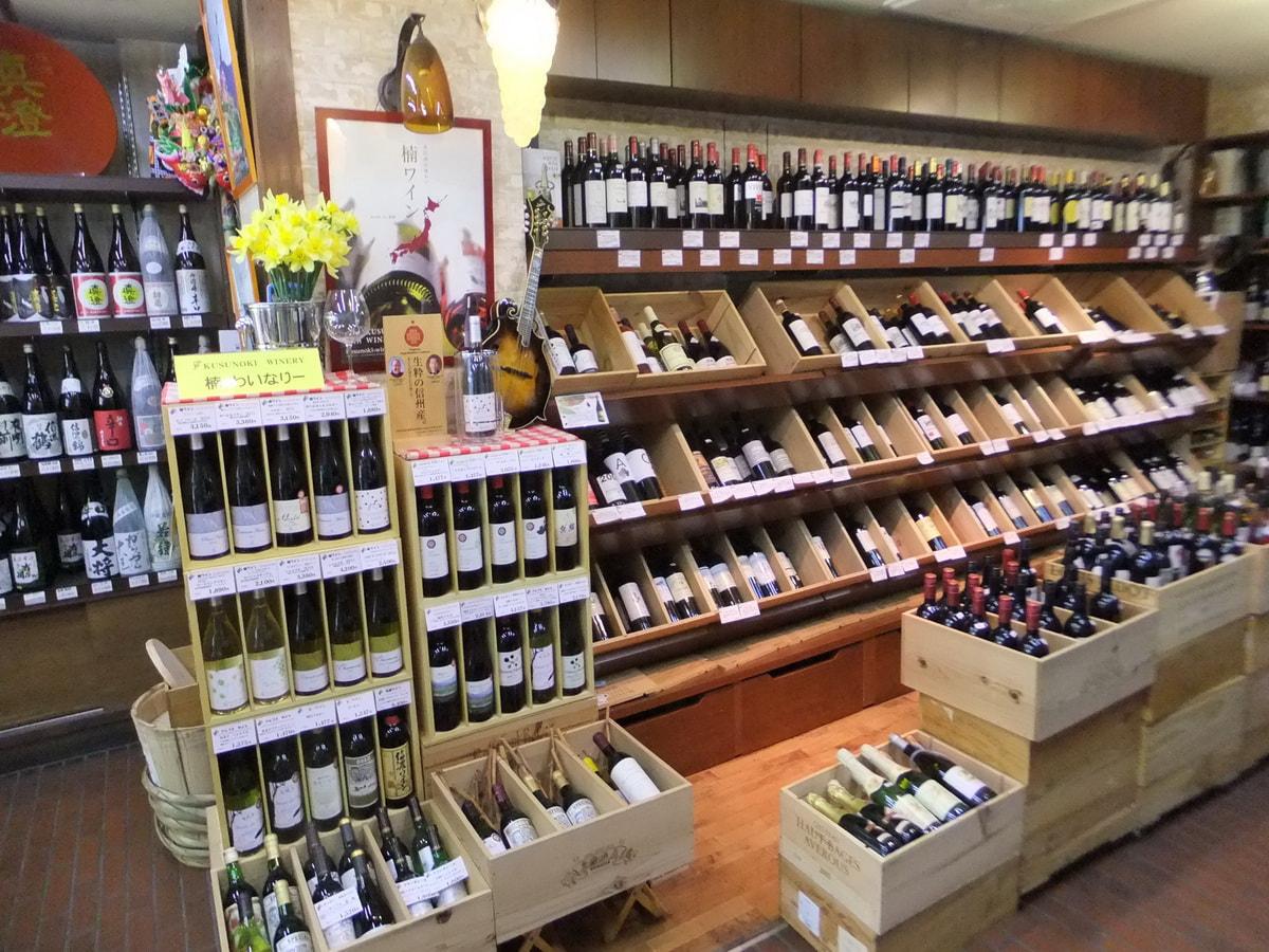 |青沼酒店|<br>1917年創業、納得のいくワインを伝えたい