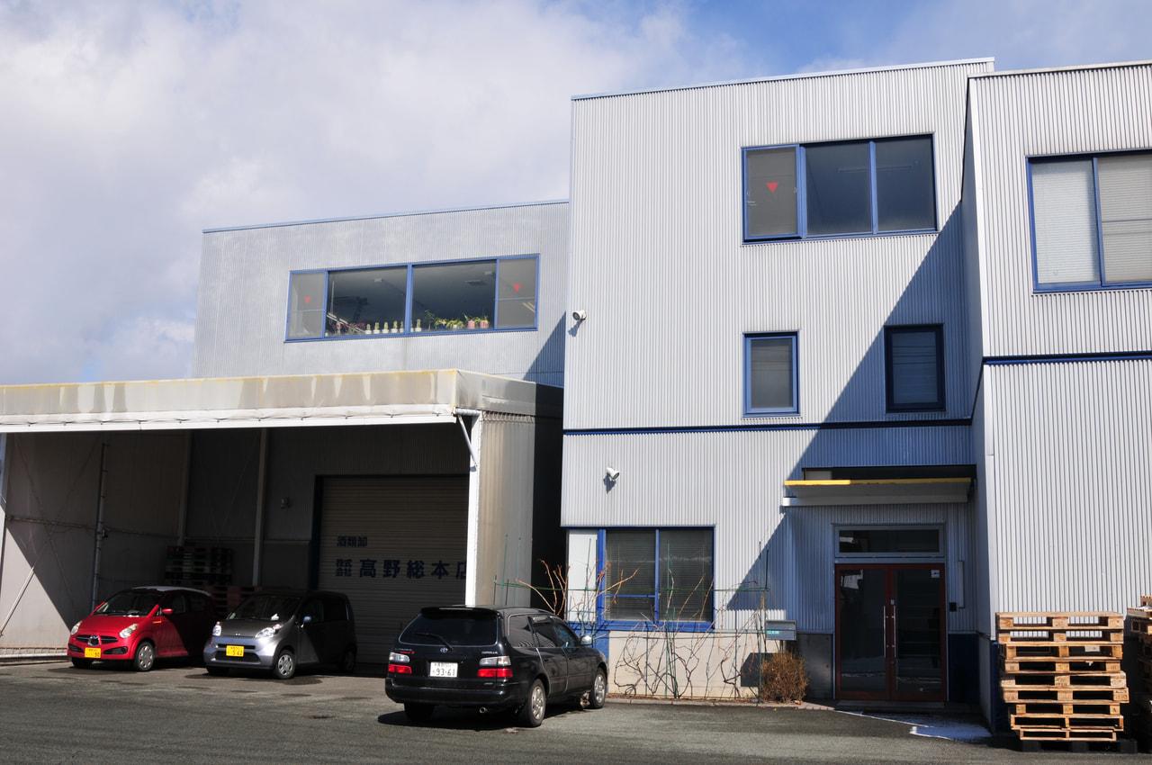  高野総本店 <br>総合小売業への展開でNAGANO WINEを全国へ。長野=ワインの立役者