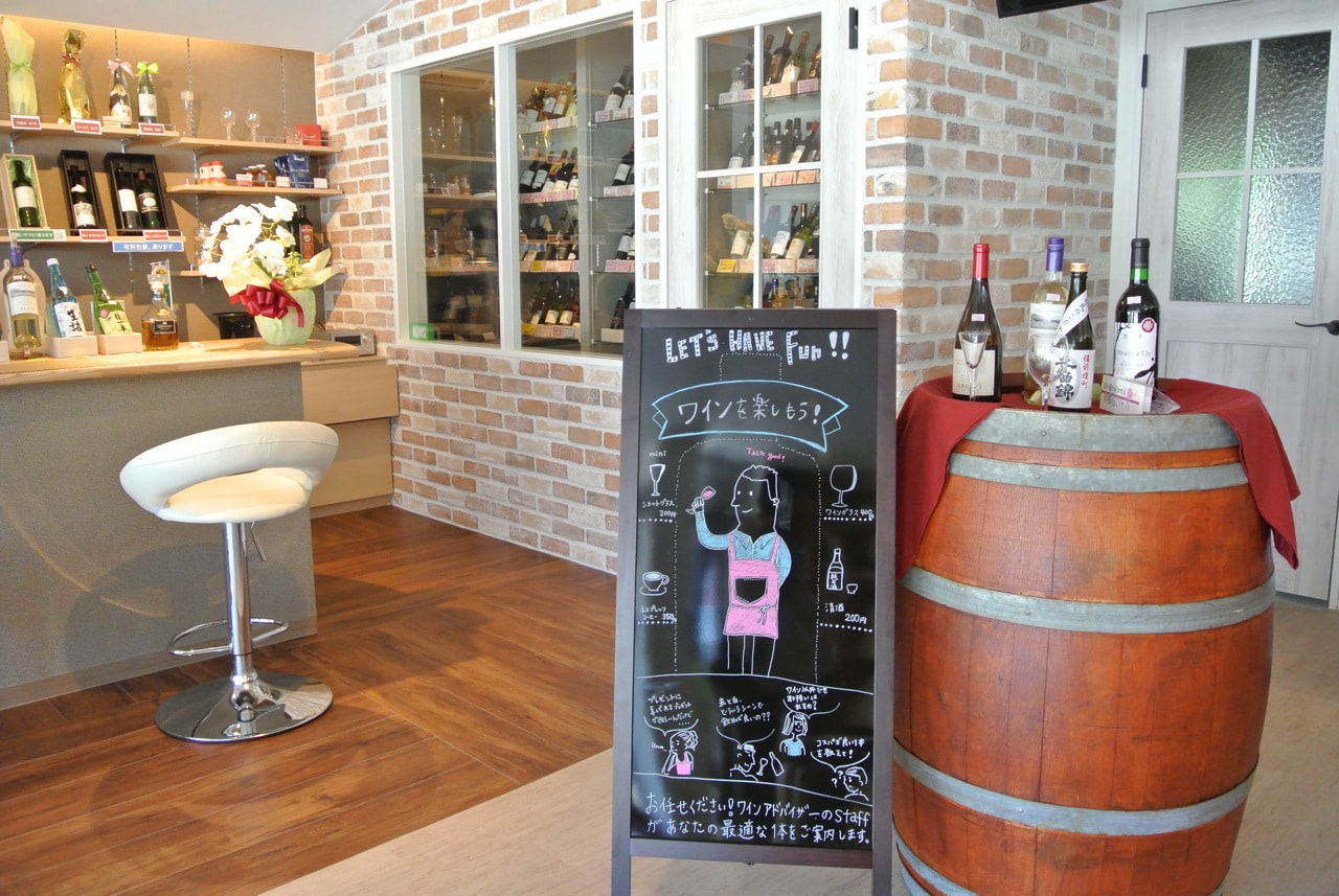 |小諸なる小宮山酒店|<br>20年近くにわたりワイン会を開催 シニアソムリエおすすめのワインを試飲・購入できる洋風酒屋さん