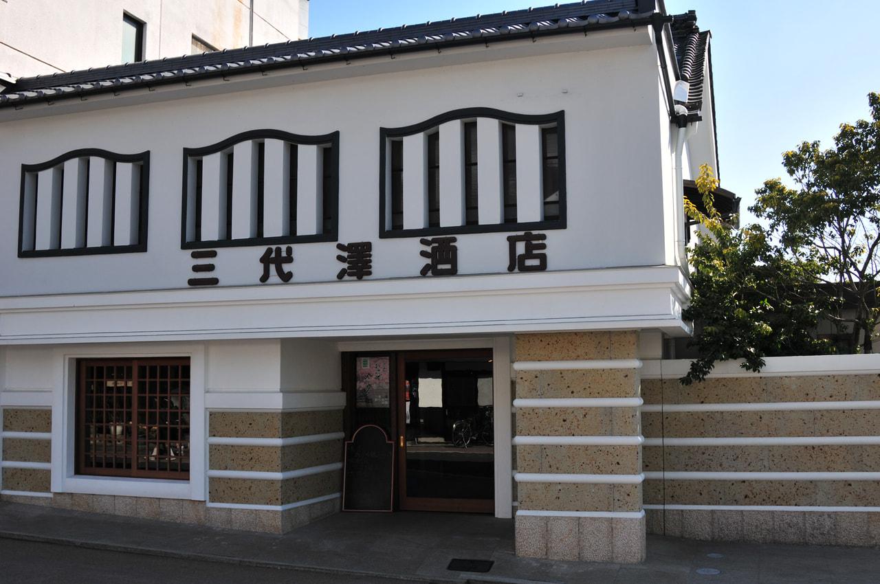 |三代澤酒店|<br>曾祖父の心を引き継ぐ4代目、ワインはもちろん日本酒もクラフトビールも!