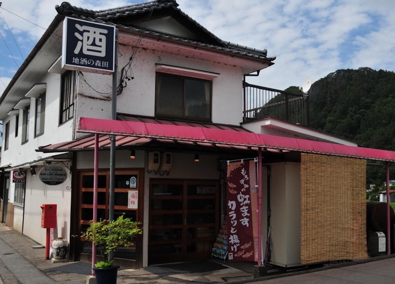 |森田屋|<br>シニアソムリエが案内する<br>NAGANO WINEの品ぞろえは100種以上