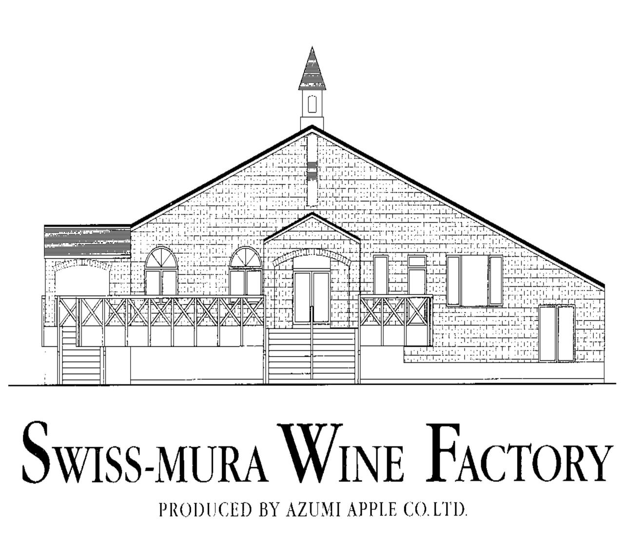 Swiss-Mura Winery Azumi Apple