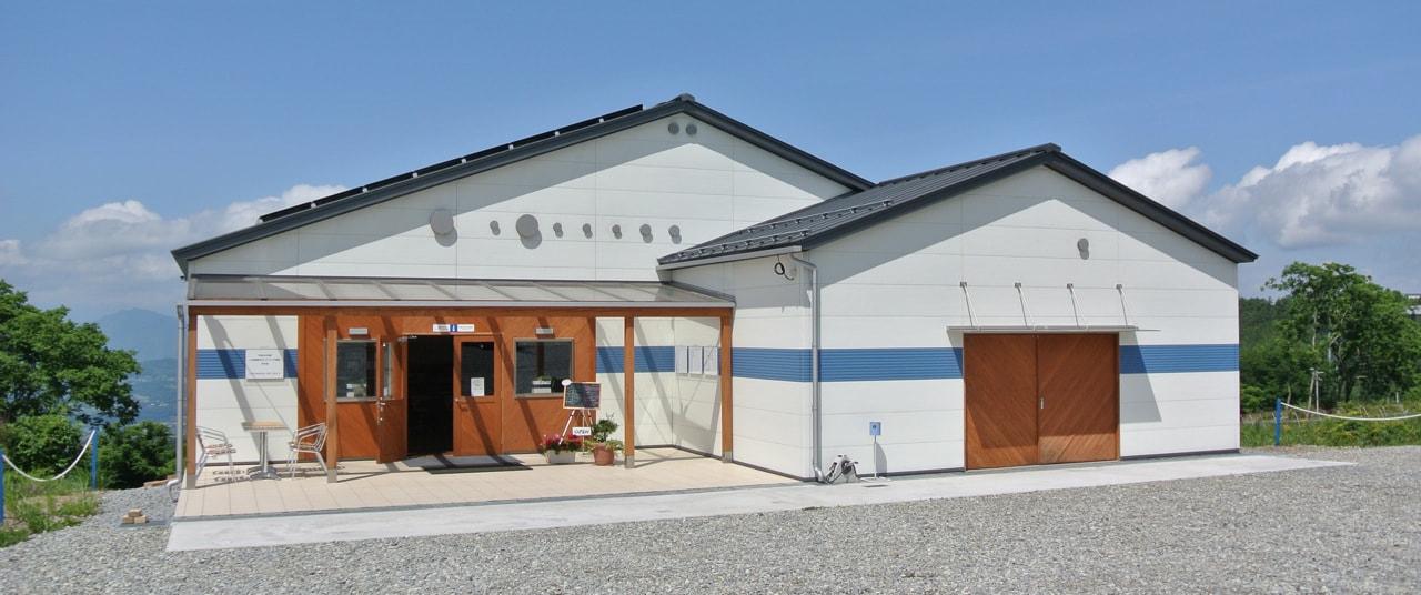 日本ワイン農業研究所 アルカンヴィーニュ