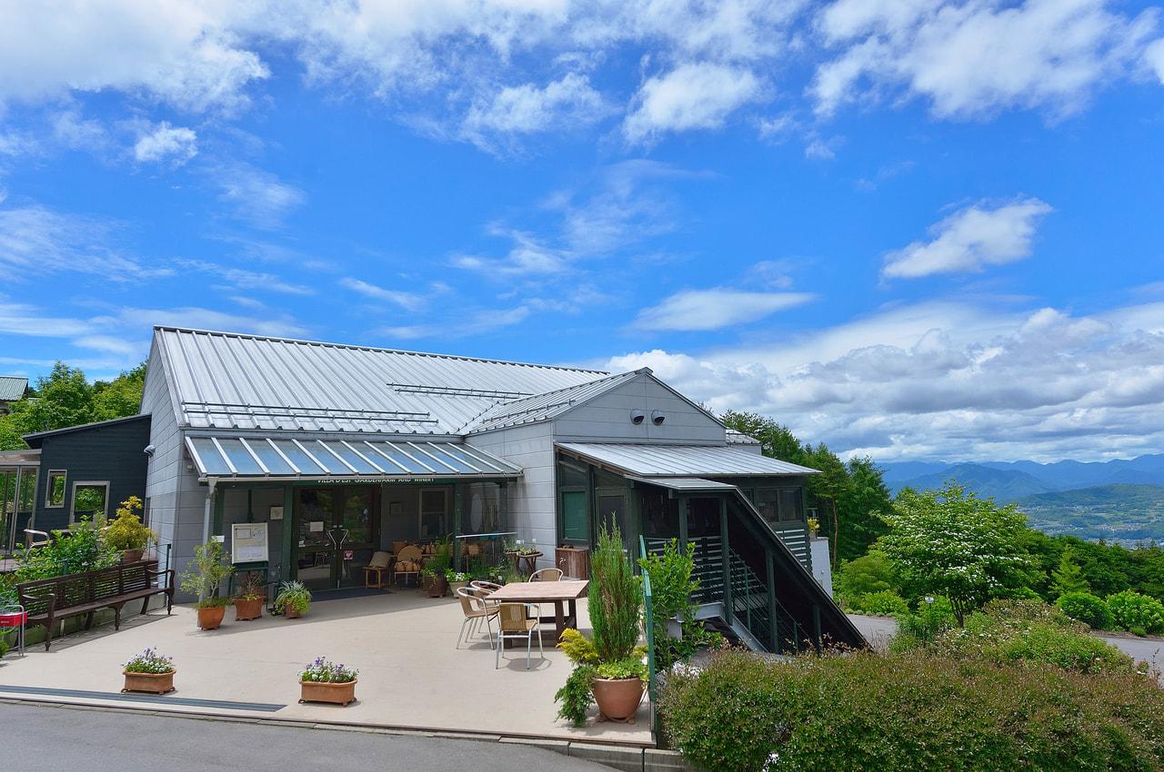 Villa d'est Gardenfarm and Winery