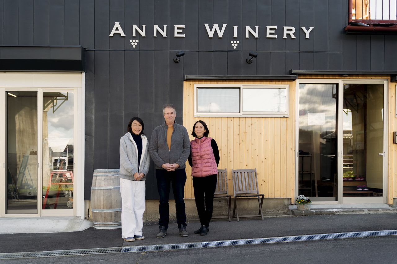 Anne Winery