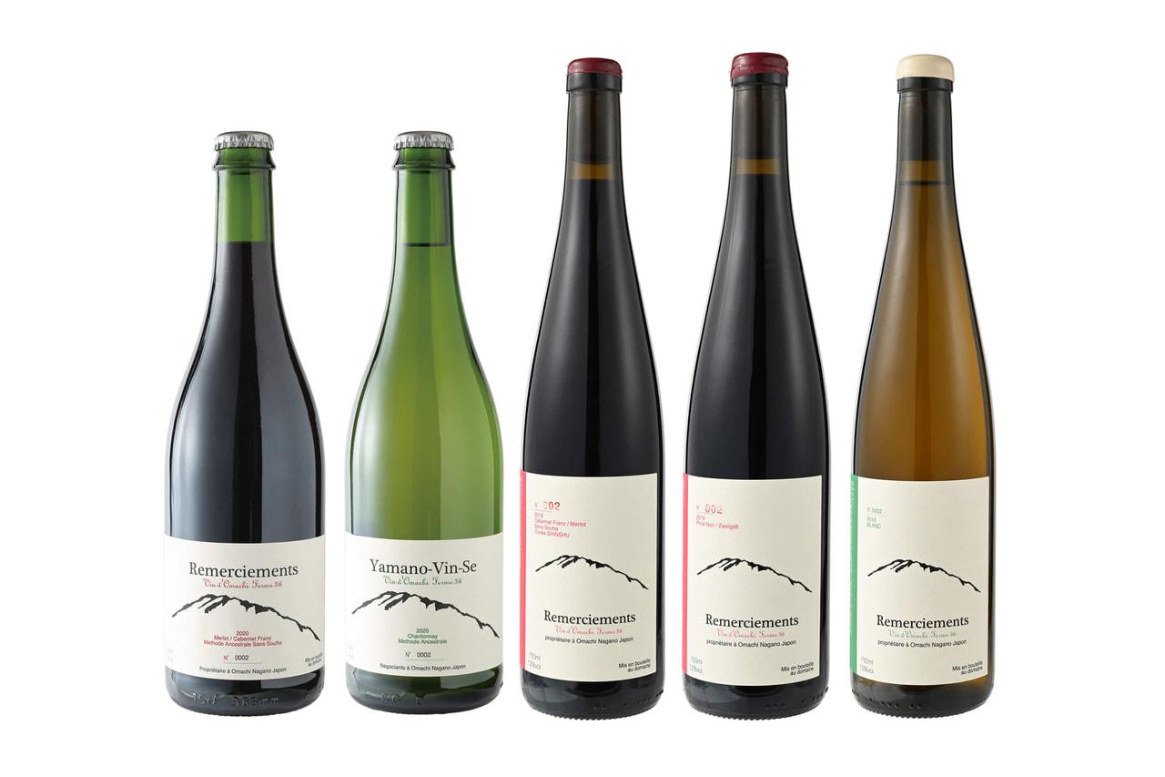 Vin d'Omachi Ferme36(ヴァン・ドーマチ・フェルムサンロク)