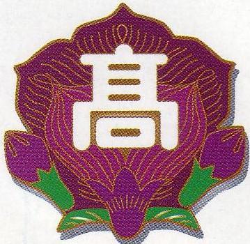 Shiojiri Shigakukan High School