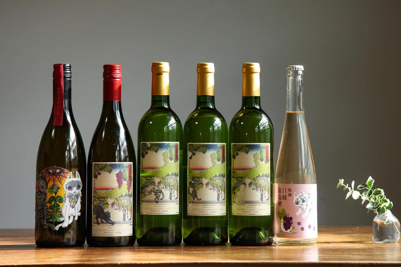 坂城葡萄酒醸造 Vino della Gatta SAKAKI