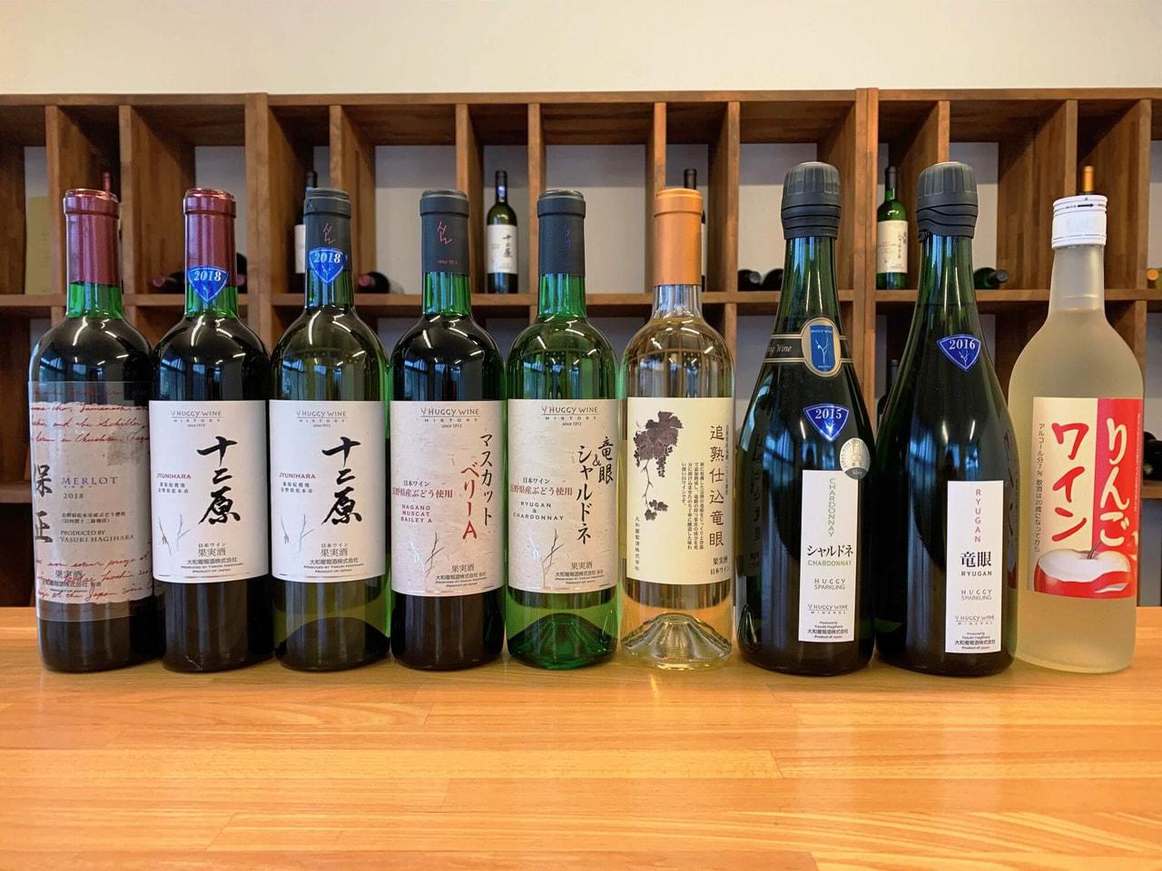 大和葡萄酒 四賀ワイナリー